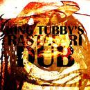 King Tubby's Rastafari Dub thumbnail