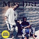 Rapper Gone Bad thumbnail