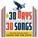 Million Dollar Loan (30 Days, 30 Songs) (Single) thumbnail