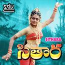 Sithara (Original Motion Picture Soundtrack) thumbnail