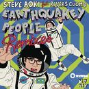 Earthquakey People (Remixes) thumbnail