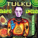 Trancendence thumbnail