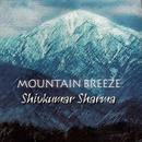 Mountain Breeze thumbnail