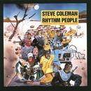 Rhythm People (The Resurrection Of Creative Black Civilization) thumbnail