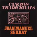 Cançons Tradicionals thumbnail