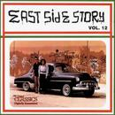 East Side Story Volume 12 thumbnail