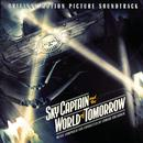 Sky Captain And The World Of Tomorrow (Original Motion Picture Soundtrack) thumbnail