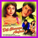 Dil Churaya Aapne (OST) thumbnail