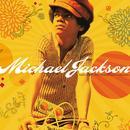 Hello World: The Motown Solo Collection thumbnail