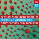 Prokofiev: Symphony No. 5 in B-Flat Major, Op. 100 thumbnail