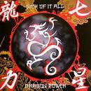 Dragon Power thumbnail