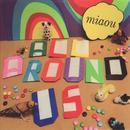 All Around Us thumbnail