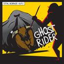 Ghostriders EP thumbnail
