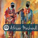 African Maskandi thumbnail