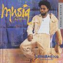 Aijuswanaseing (Special Edition) thumbnail