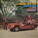 De Panama A Nueva York, From Panama To New York: Con La Orquesta De Pete Rodriguez thumbnail