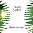 Green Inferno thumbnail