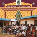 Taarab 2: The Music Of Zanzibar thumbnail