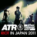 Riot In Japan 2011 thumbnail