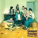 Goose House Phrase#01 thumbnail