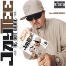 Het Got Game: Mix Tape, Vol. 1 thumbnail