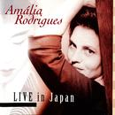 Live In Japan (Live) thumbnail