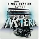 Rattle (Single) thumbnail