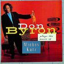 Plays The Music Of Mickey Katz thumbnail