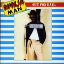 Out Pon Bail thumbnail