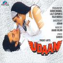 Udaan (Original Soundtrack) thumbnail