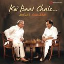 Koi Baat Chale thumbnail