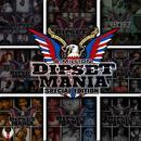 Dipset Mania Special Edition thumbnail