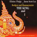 The King And I (2000 London Cast Recording) thumbnail