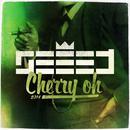 Cherry Oh 2014 thumbnail