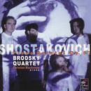 Shostakovich: Chamber Music thumbnail