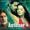 Aetbaar (Original Motion Picture Soundtrack) thumbnail