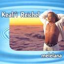Melelana thumbnail