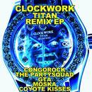 Clockwork Remixes EP thumbnail