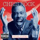 Never Scared (Explicit) thumbnail
