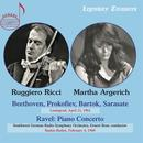 Argerich & Ricci: 1961 Leningrad Recital thumbnail
