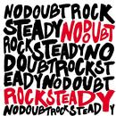 Rock Steady (2002) thumbnail