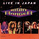 Live In Japan thumbnail
