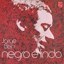 Negro É Lindo (1971) thumbnail