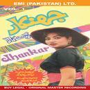 Jhankar Geet Mala - Vol -1 thumbnail