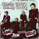 Bang, Zoom, Crazy…Hello thumbnail