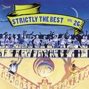Strictly The Best, Vol. 26 thumbnail