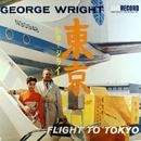 Flight To Tokyo (Digitally Remastered) thumbnail