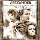 Eternal Alexander From Alexander (Original Soundtrack) thumbnail