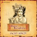 Hare Krishna - A Live Concert thumbnail