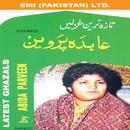 Latest Ghazals By Abida Parveen thumbnail
